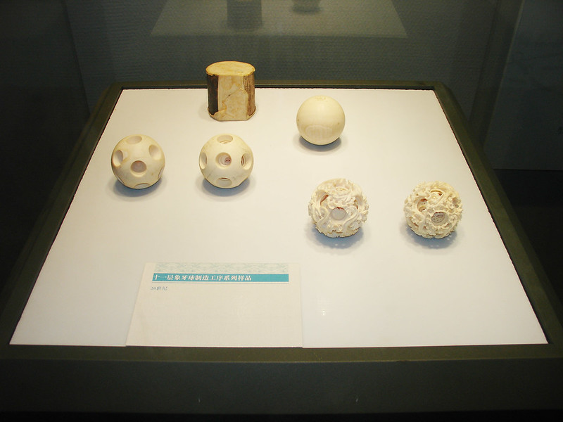 Eleven layers of ivory ball manufacturing process series samples  Twentieth Century