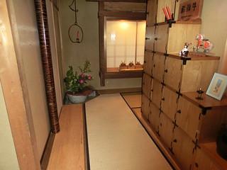 飛騨高山 料亭旅館「八ツ三館」   by waoxwao