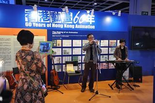 香港動畫60年陶笛表演 | by Aborigine Music Workshop