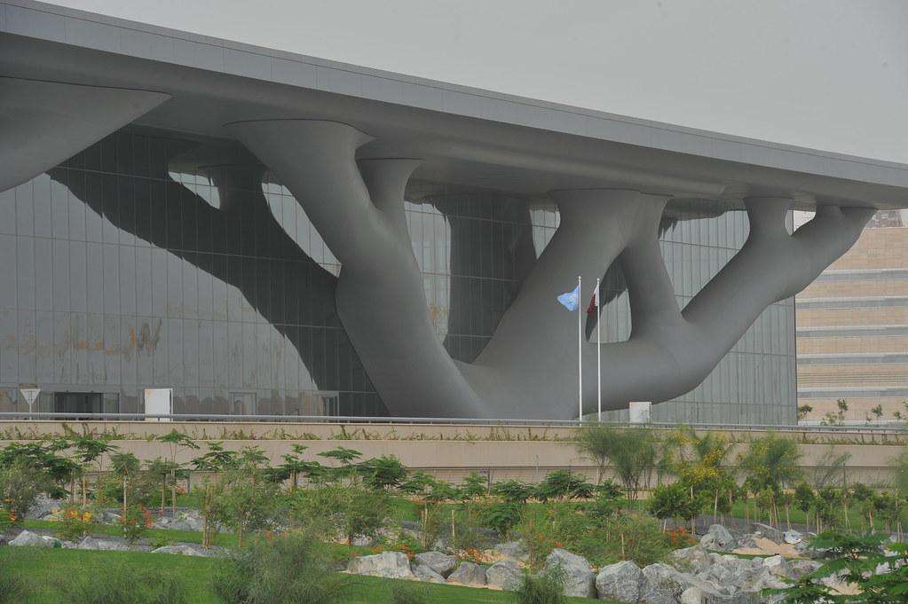 The Qatar National Convention Center QNCC