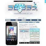 ラピ★プラス - VOCALOID3 i-style Project
