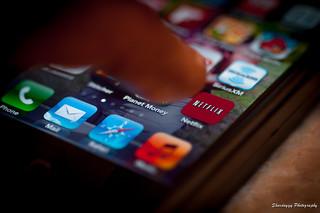 052:365 - 06/21/2012 - Netflix   by Shardayyy
