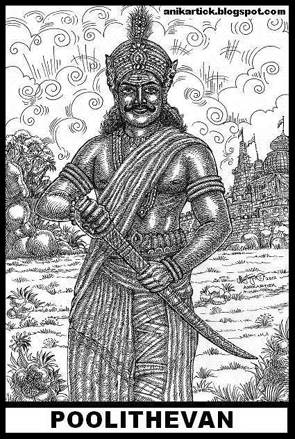 Poolithevan in my Pen drawing - Artist Anikartick,Chennai,India