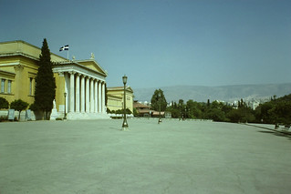 Rear of Zappeion building (from the south) in the National Gardens - Athens