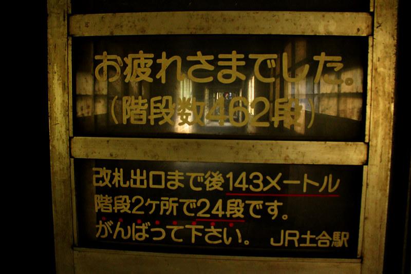 谷川岳_23