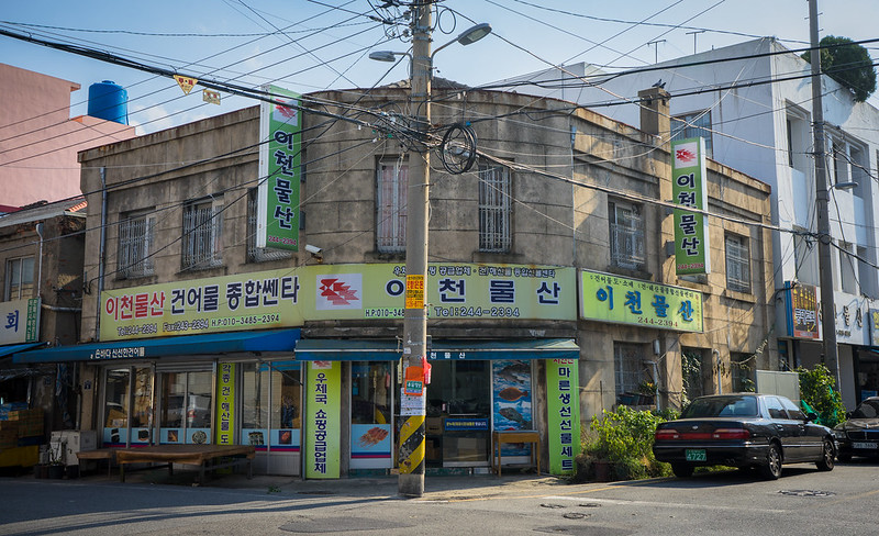 Colonial corner building, Mokpo, South Korea