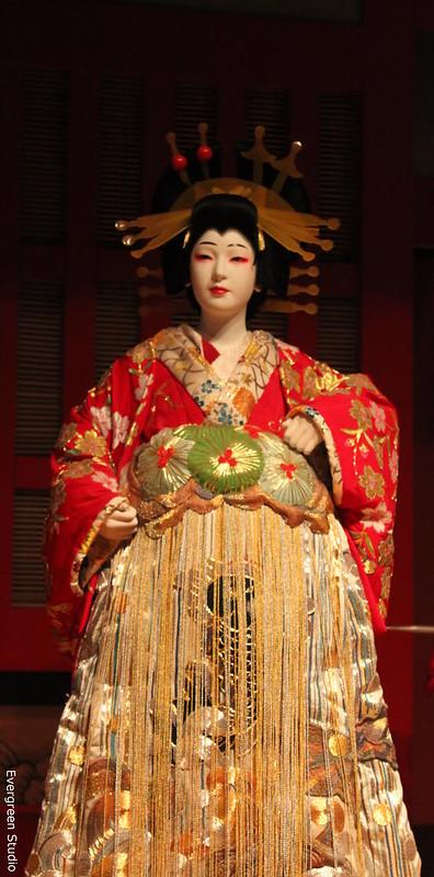 Japan charm