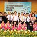 20120707_101年青年政策論壇-地方論壇(南區場次)
