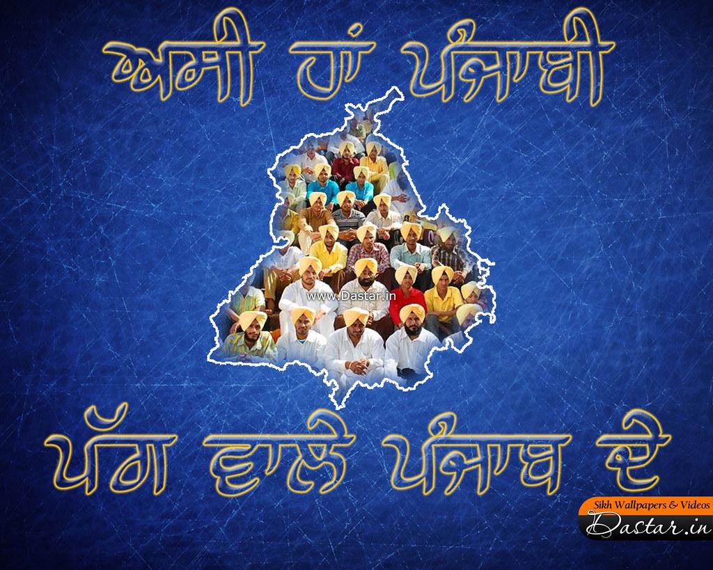 We are Punjabi | dastar turban | Flickr