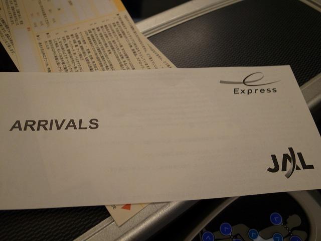 <p>Express!!</p>