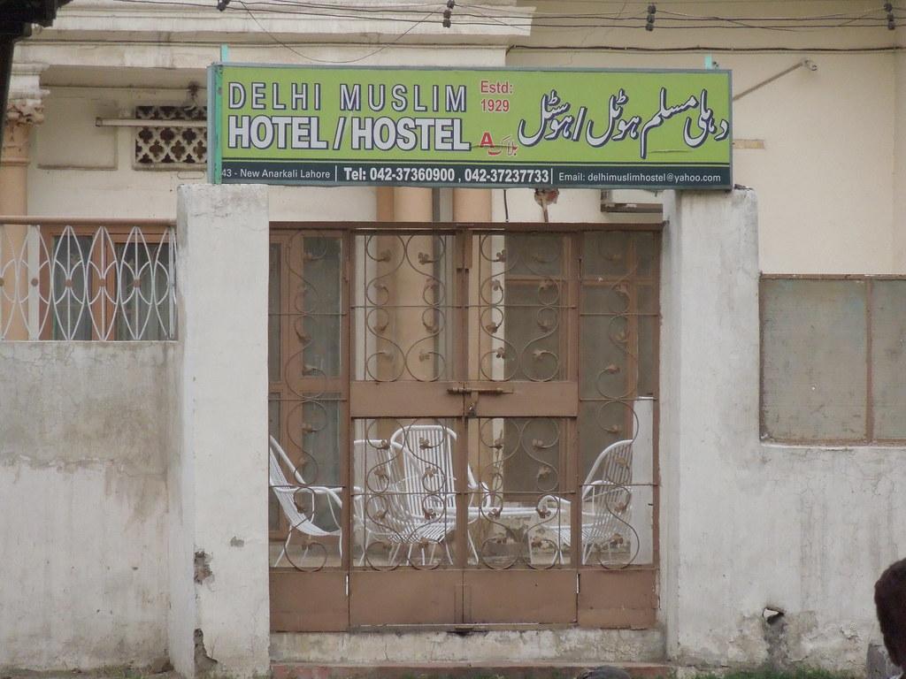 gode hoteller i Lahore til dating