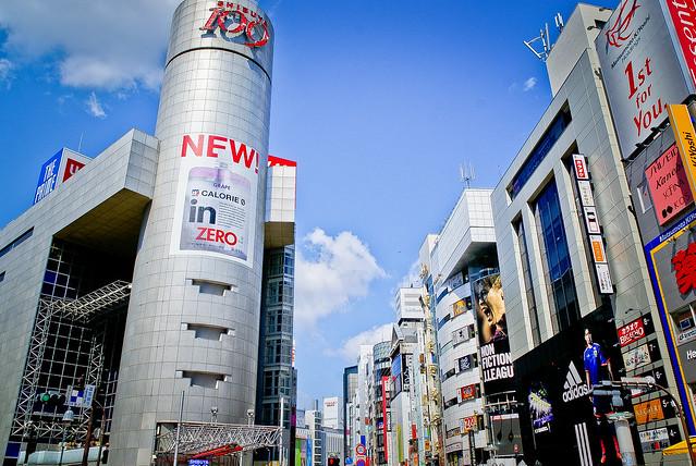 Japon 2014 - Tokyo