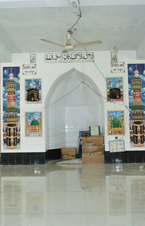 Mosque - mihrab