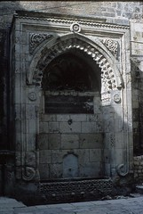 Fountain of Sultan Suleiman (Jerusalem): Detail of building fragment