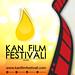 Uluslararası Kan Film Festivali