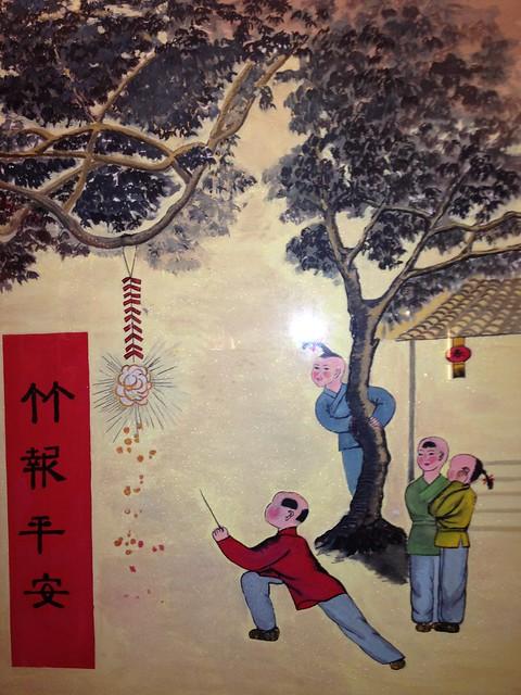 Firecracker Poster - Epic Fireworks China Trip 2012