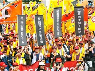 圖04  訴求「反貧窮、禁派遣」的全台勞工五一大遊行
