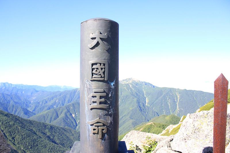 甲斐駒ヶ岳_39