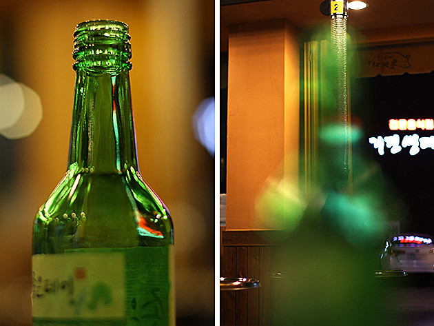 Soju-Drunk | Are more than one haiku called haiki? I don't t
