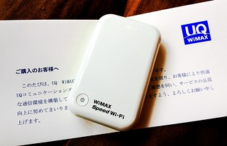 Too lazy to wait for the fiber installation, got WiMAX | by kalleboo