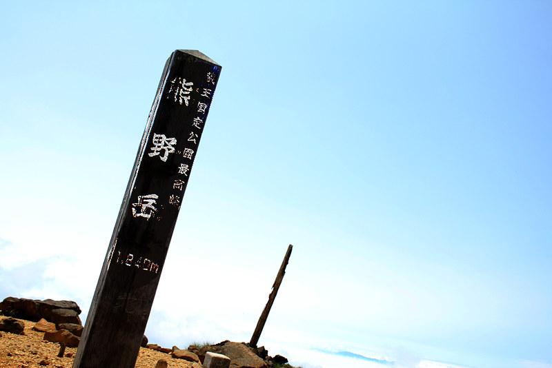 蔵王_34