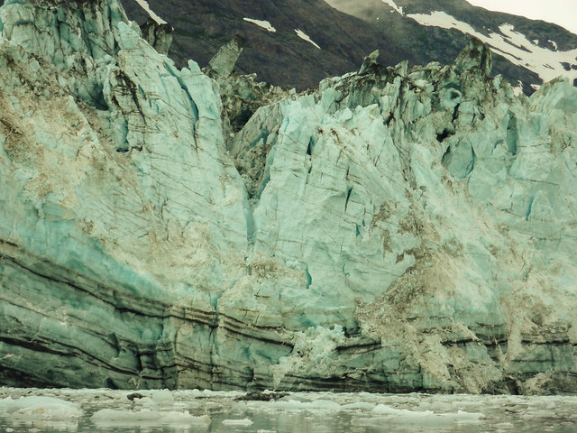 Serene setting, face of Margerie Glacier