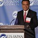 Luncheon: U.S.-Japan Business & Innovation