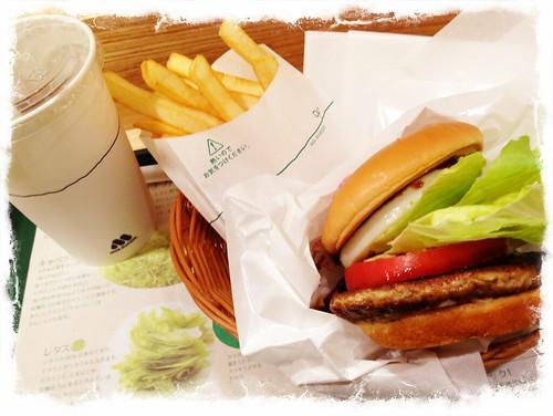 Mos Burger   by kalleboo
