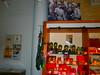 八二三戰史館賣店(八二三咖啡.藝廊)藝品紀念品區