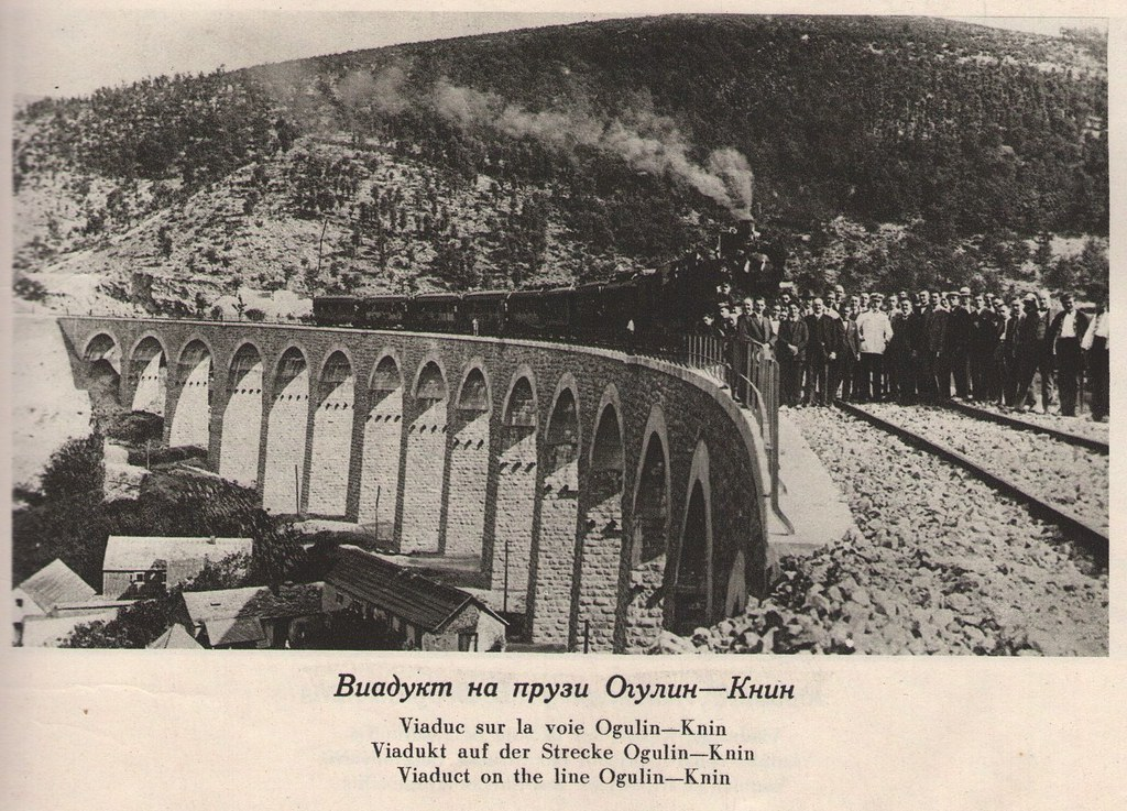 Kraljevina SHS (1927) - 109