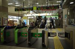 Nishi-Ogikubo Station, Tokyo