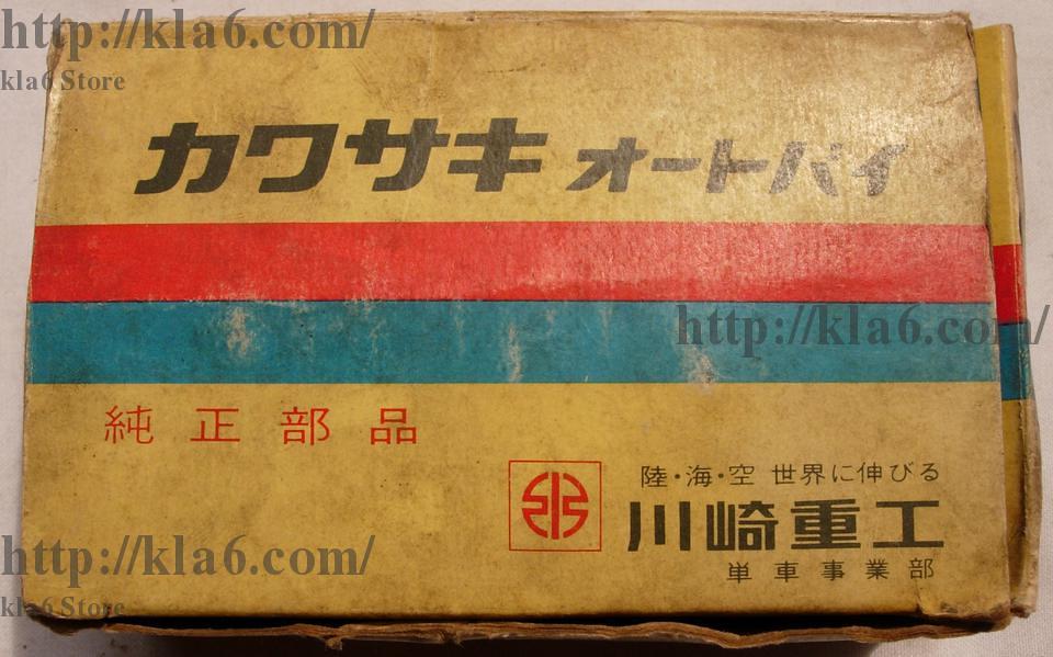 Kawasaki KH Ignition Coil