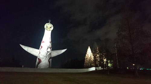 夜の太陽の塔