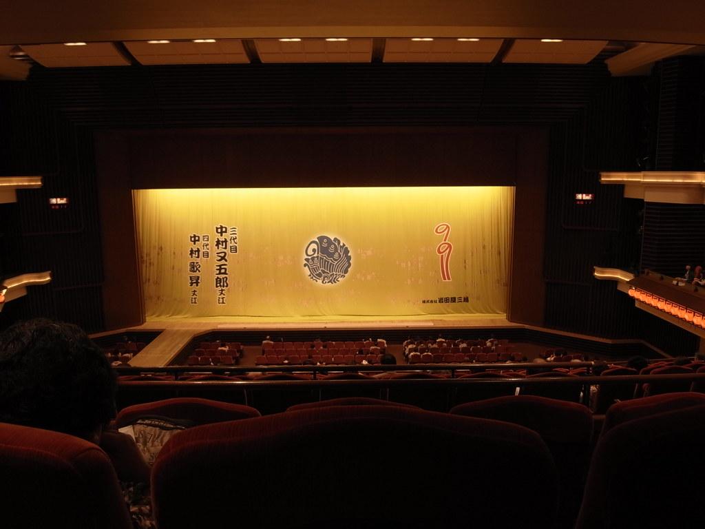 博多座、中村屋の幕