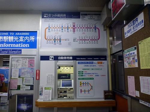 JR Abashiri Station | by Kzaral