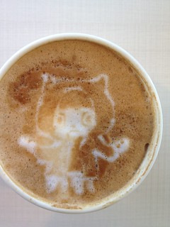 Today's latte, github 404. Celebrate my first git init last weekend! | by yukop