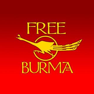 burma badge