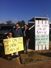 Israeli cml patients demonstrating (Israel)