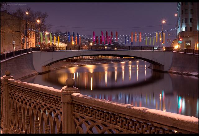 Moscow. Komissariatsky bridge.