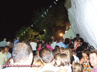Στον Εσπερινό του Αγίου Παντελεήμωνα  - 26/07/2011