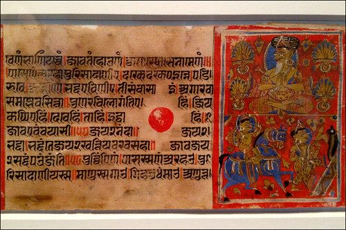 Sanskrit at the Museum