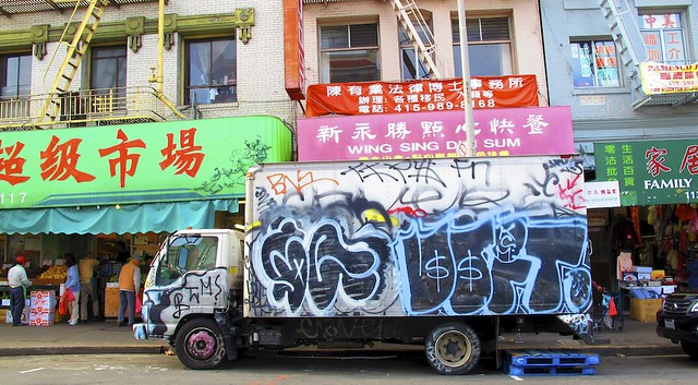 China Town Truck San Francisco