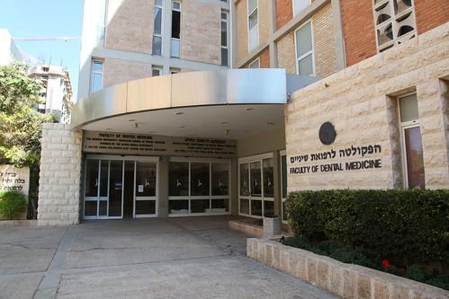 Faculty Of Dental Medicine, Ein Kerem Campus