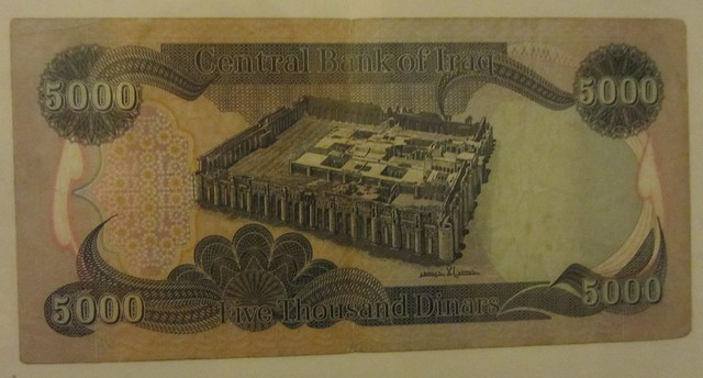 Iraqi banknote