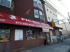 日, 2012-02-05 16:24 - Pic Nic BBQ