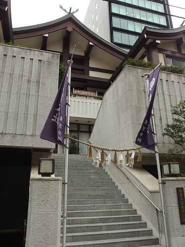 Izumo Shrine Tokyo Bunshi @ Roppongi