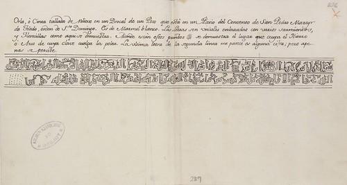 Inscripción del brocal de San Pedro Mártir. Toledo. Pérez Bayer. 1757. © Ministerio de Educación Cultura y Deporte | by pedro.riaza