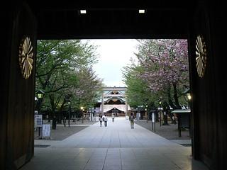 Gate to Yasukuni shrine (Tokyo, Japan 2007)
