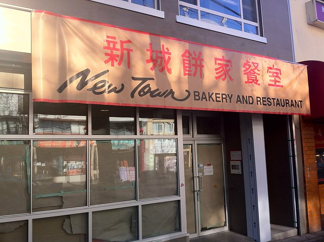 New New Town Bakery