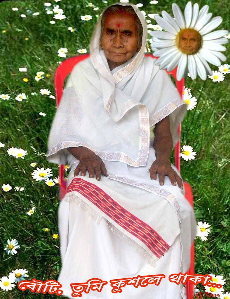 Gayatri   (1)   KiranMala   Flickr